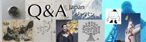 Q&A Japanグループのトップ画像