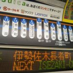 横浜市営地下鉄の車内