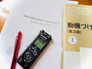 コーディング、テキストの写真