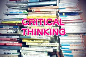 論理系の本と CRITICAL THINKINGという文字