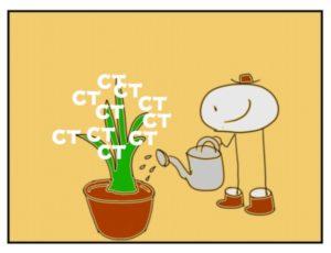 植木に水をやるようにしてCTを育てるイラスト