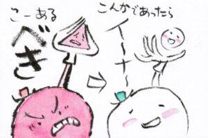 上田さんのイラスト